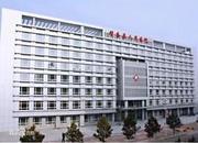 望奎县人民医院