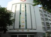 河口县人民医院