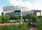 上海市浦东医院
