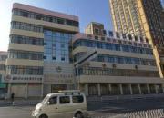 昆明市计划生育服务中心医院