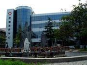 漯河市中心医院