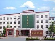 安阳市眼科医院