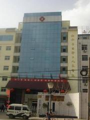 西安市临潼区人民医院