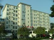 乐山市红十字会医院