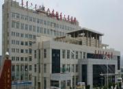 鄂尔多斯市东胜区人民医院