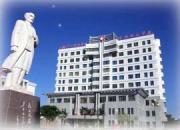 新疆生产建设兵团农十三师红星医院
