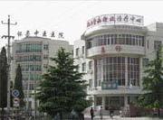 北京市怀柔区中医医院
