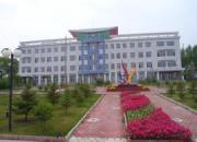 鹤岗市传染病医院