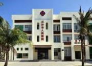 三沙市人民医院