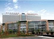南汇区中心医院
