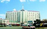 常德市第一中医医院