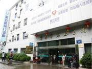 南昌第五医院