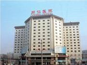 北京同仁醫院南院(亦莊院區)
