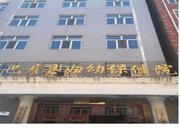 巴彦县妇幼保健计划生育服务中心