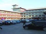 榆林市中医医院北方医院