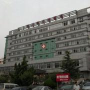 乳山市中医院