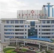 吉水县中医院