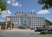 渭源县人民医院