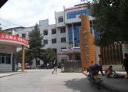 泸溪县人民医院