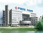 太原化学工业集团公司职工医院