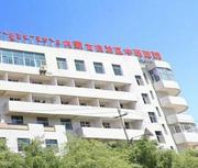 内蒙古中医医院