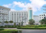 天台县人民医院