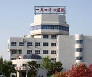 中国人民解放军第154中心医院