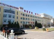 巴彦淖尔市中医院