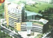 永安市立医院