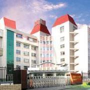 武威市人民医院