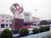 锡山区中医医院东港院区