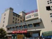 新疆医科大学第一附属医院