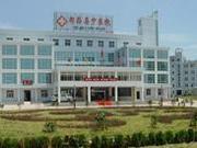 都昌县中医院