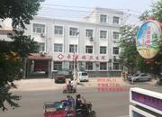 枣强镇卫生院