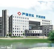 洪洞县医疗集团中医医院
