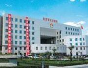 解放军联勤保障部队980医院