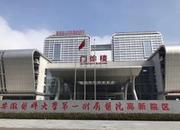 安徽医科大学第一附属医院高新院区