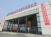 中国医科大学附属盛京医院辽东湾分院