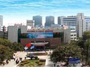 德阳市人民医院