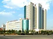 邢台医学高等专科学校第二附属医院