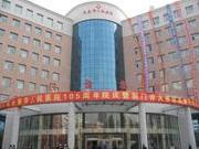 长春市人民医院