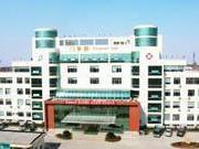 无锡市惠山区人民医院