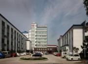 景德镇市中医医院