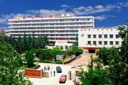 义马煤业集团总医院