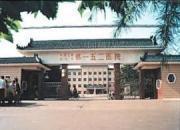 中国人民解放军第152医院