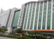 佛冈县中医院