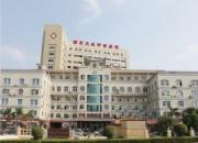 防城港市中医医院