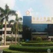 深圳市龙岗区第四人民医院