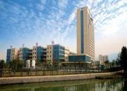 绍兴市立医院