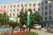 南京市溧水区人民医院